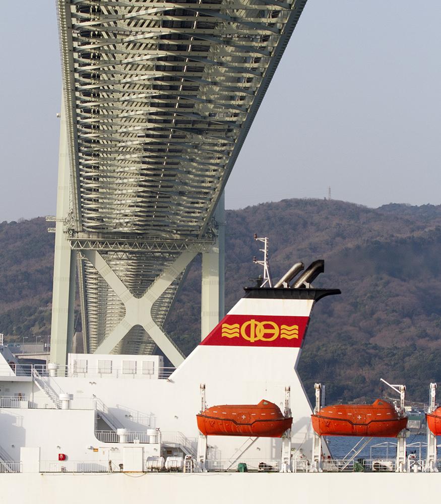Off Kobe, Japan