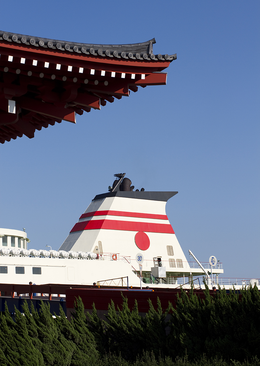 Shin Moji, Japan